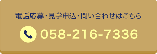 0582167338